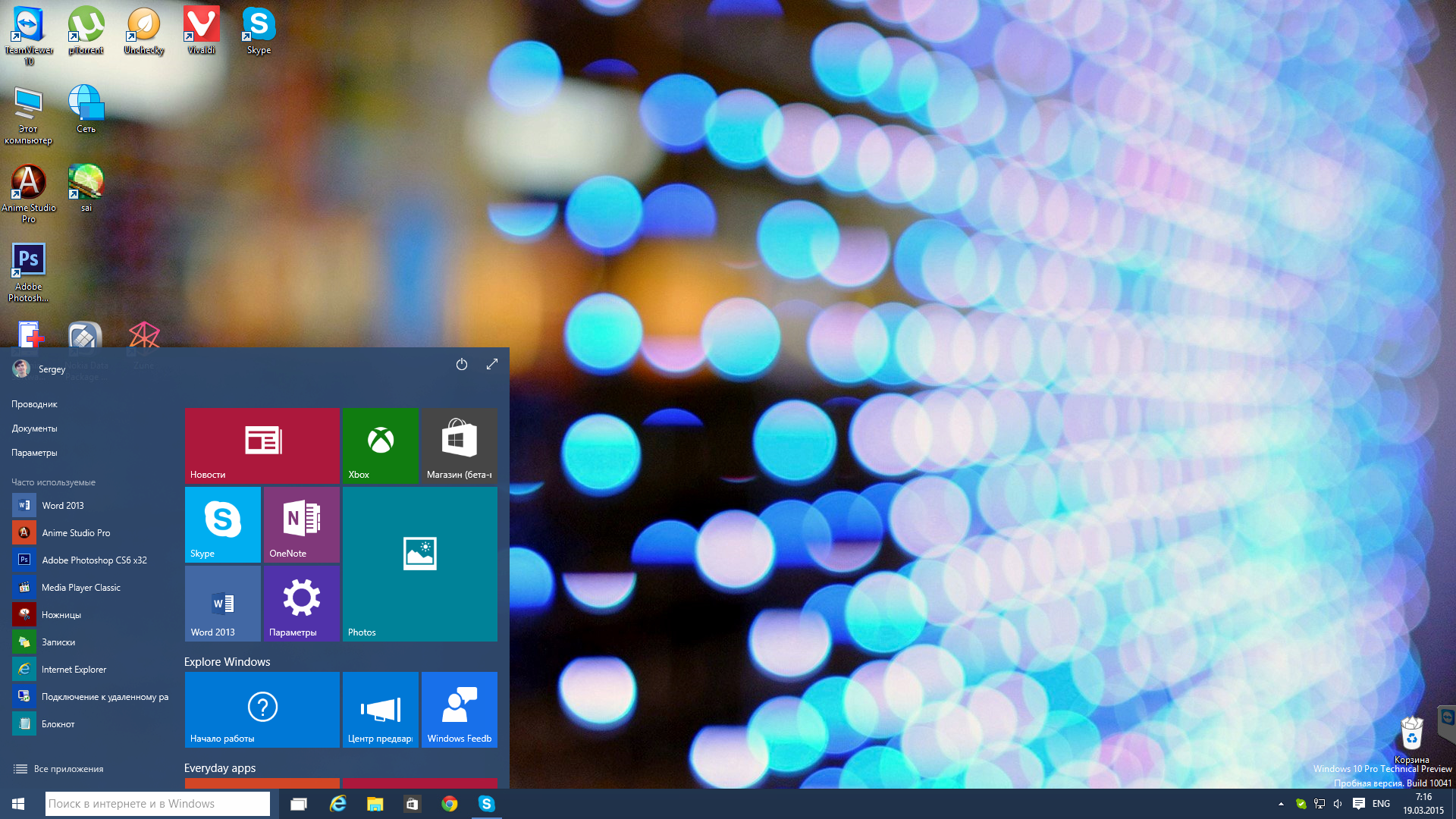 windows 10 technical preview build 10041 windows 10 technical preview build 10041 ccuart Gallery