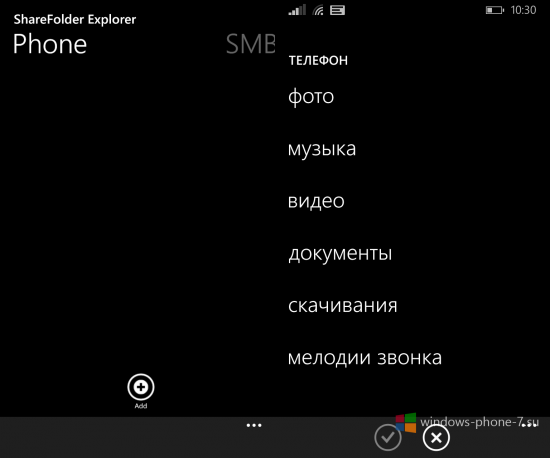 Как на Windows Phone копировать файлы по Wi-Fi на компьютер?