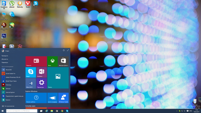 Serial key windows 10 insider preview ccuart Image collections
