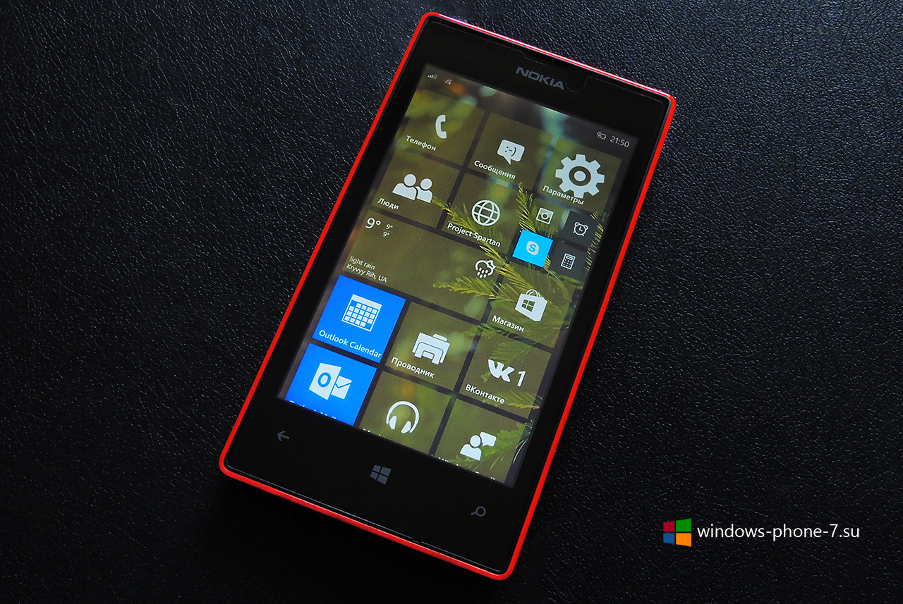Windows phone recovery tool lumia 520