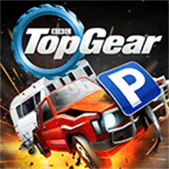 Top Gear: Extreme Packing